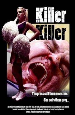 ������ ���������� - KillerKiller