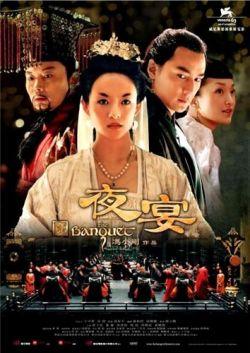 Убить императора - Ye yan