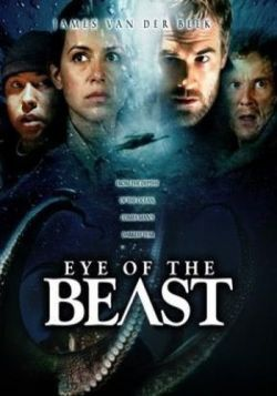 Око зверя - Eye of the Beast