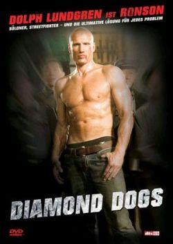 Бриллиантовые псы - Diamond Dogs