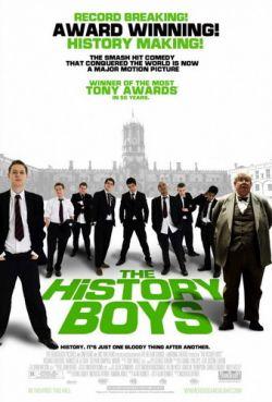 Любители истории - The History Boys