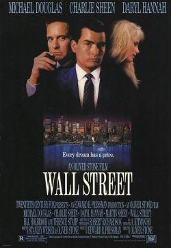 Уолл-стрит - Wall Street
