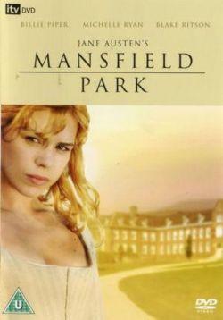 Мэнсфилд Парк - Mansfield Park