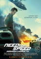 Need for Speed: Жажда скорости - Need for Speed