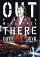 Paul McCartney - Out There At Budokan - Tokyo -